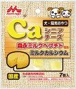 【訳あり】 森乳 Caシニアチーズ 森永ミルクペプチド