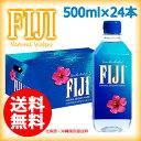 FIJI Water�@�t�B�W�[�@�E�H�[�^�[�@500ml�~24�{�@�i6�{���4�p�b�N�j�i�����s�j�y�V