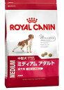 【正規品】 ロイヤルカナン ミディアム アダルト (中型犬・成犬用 生後12ヶ月〜7歳) 4kg