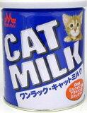 森乳 ワンラック キャットミルク 270g 【10P30Nov14】 【HLSDU】