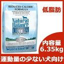 【訳あり】 【並行輸入品】 ナチュラルバランス オリジナル ウルトラ リデュースカロリー ドッグフード 6.35kg
