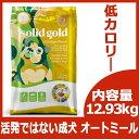ソリッドゴールド ホリスティックブレンド 12.93kg 【リパック対応商品】【並行輸入品】