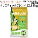 【並行輸入品】 ソリッドゴールド ホリスティックブレンド 活発ではない成犬用 12.93kg