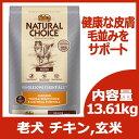 ニュートロ ナチュラルチョイス シニア チキン&ライス 高齢犬用 13.6kg【並行輸入品】