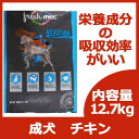 アーテミス フレッシュミックス アダルト ドッグ 12.7kg 【リパック対応商品】【並行輸入品】