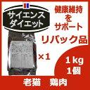 アウトレット 賞味期限が2016年12月末の為 リパック品 旧パッケージ サイエンスダイエット マチ