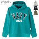 【LoveSweat限定特別価格】K【キッズ】Navy(ネイビー)ボーイズ ロゴ裏毛パーカー55165419