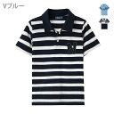 【キッズ】Navy(ネイビー)ボーイズ マリンポロシャツMHB17S-014 配送B