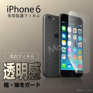 �ڥ�ӥ塼�������̵����iphone6iphone5/5s�ݸ�ե����iphone6/iphone5������iphone6/iphone5�ե����iphone6/iphone5�վ��ݸ�ե���ॢ���ե���6/�����ե���5