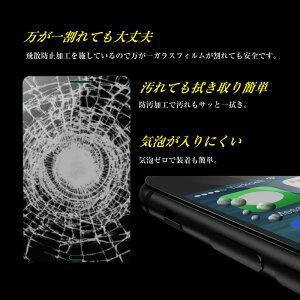 iPhone6���饹���ݸ�ե����9H�ϡ��ɥ����ȥե����//iPhone5/iPhone5s���饹���ݸ�ե����8H�ϡ��ɥ����ȥե����iPhone6iPhone5iPhone5s�վ��ݸ�ե���ද�����饹�ե��������Ķ�ѵ�