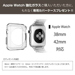 �ڥ��åץ륦���å��۶������饹�ե����38mm42mm�ݸ���Ⱦ׷�ۼ�applewatchiphone6�ӻ��ץ٥��