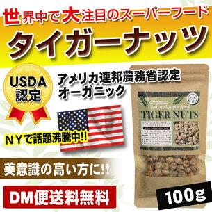 タイガー アメリカ チュファ スーパー