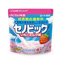 【DM便送料無料】セノビック いちごミルク味 280g ロート製薬 カルシウム ビタミンD 鉄分 お子様 牛乳 おいしい