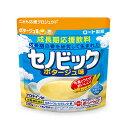 【DM便送料無料】セノビック ポタージュ味 280g ロート製薬 カルシウム ビタミンD 鉄分 お子様 牛乳 おいしい