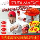 【送料無料】ビュンビュンチョッパー 手動 フードプロセッサー...