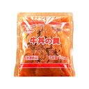 ロイヤルシェフ牛丼の具185g冷凍アメリカ産牛肉冷凍食品お惣菜お弁当