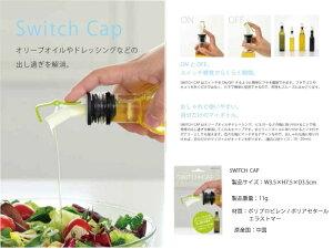 switch-001