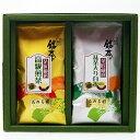 ショッピング抹茶 ギフト  高級煎茶「松」・抹茶入り上白折 2本セット