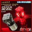 LED12 Lantemバルブ24vレッド