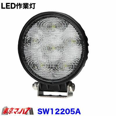LED6ワーキングライト18w広角タイプの商品画像