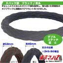 ハンドルカバー 富士 【2HL】ヌバック調 ブラック/青糸【ct590】