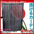 ボイルレースサイドカーテンブラック【05P03Dec16】
