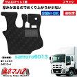 サムロマットいすゞギガ/ギガマックス(平成6年12月-平成27年10月)運転席のみブラック