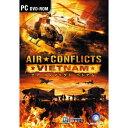 【即納可能】【新品】【PC】AIR CONFLICTS VIETNAM(エア コンフリクト ベトナム) Win DVD-ROM【あす楽対応】【送料無料※沖縄除く】【RCP】