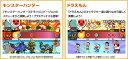 [100円便OK]【新品】【3DS】太鼓の達人 ちびドラゴ...