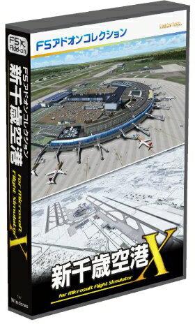 【即納可能】【新品】FSアドオンコレクション 新千歳空港 Win CD-ROM★単体起動不…...:machida:10429366