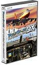 【即納可能】【新品】【PC】パイロットストーリー 747リアルオペレーションDX DVD-ROM【あす楽対応】【RCP】TechnoBrain 父の日ギフト