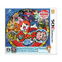 在庫あり☆[100円便OK]【新品】【3DS】妖怪ウォッチ2...