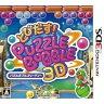 [100円便OK]【新品】【3DS】とびだす!パズルボブル3D【RCP】