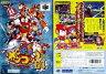 【新品】【N64】ロボットポンコッツ64七つの海のカラメル【RCP】