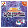 [100円便OK]【新品】【DC】Dance Dance Revolution CLUB VERSION Dreamcast Edition【RCP】