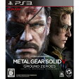 [100円便OK]【新品】【PS3】METAL GEAR SOLID V:GROUND ZEROES【RCP】【02P03Dec16】