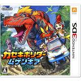 [100円便OK]【新品】【3DS】カセキホリダー ムゲンギア【RCP】