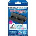 【新品】【PSVHD】新型PS VITA用「充電スタンドVITA 2nd」【RCP】