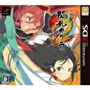 [100円便OK]【新品】【3DS】【通】閃乱カグラ2-真紅- 通常版【RCP】
