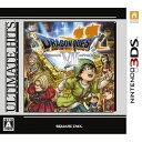 [メール便OK]【新品】【3DS】【BEST】ドラゴンクエストVIIエデンの戦士たちアルティメット ヒッツ【RCP】[お取寄せ品]
