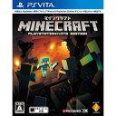 在庫あり[100円便OK]【新品】【PSV】Minecraft: PlayStation Vita Edition (マインクラフト/マイクラ)【PS Vitaカード版】★PS3版ダウンロードコード同梱★【RCP】