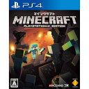 在庫あり[100円便OK]【新品】【PS4】Minecraft: PlayStation4 Edition (マインクラフト/マイクラ)【国内パッケージ版】【R...