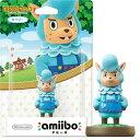 【新品】【WiiUHD】amiibo カイゾー(どうぶつの森シリーズ)【RCP】【02P03Dec16】