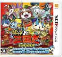 [100円便OK]【中古】【3DS】妖怪三国志【RCP】
