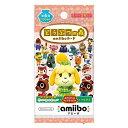 [100円便OK]【新品】【3DSH】どうぶつの森amiib...