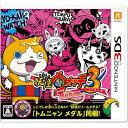 [100円便OK]【中古】【3DS】妖怪ウォッチ3 TEMPURA(テンプラ)【RCP】