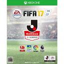 [100円便OK]【新品】【XboxOne】【通】FIFA 17 通常版【RCP】【02P03Dec