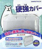 【新品】【3DSH】2DS用クリスタルカバー2D クリア【RCP】