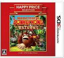 [100円便OK]【新品】【3DS】【BEST】ドンキーコングリターンズ3D ハッピープライスセレクション【RCP】