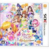[100円便OK]【新品】【3DS】アイカツスターズ! My スペシャルアピール【RCP】